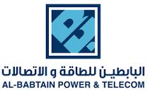 Logo Al Babtain