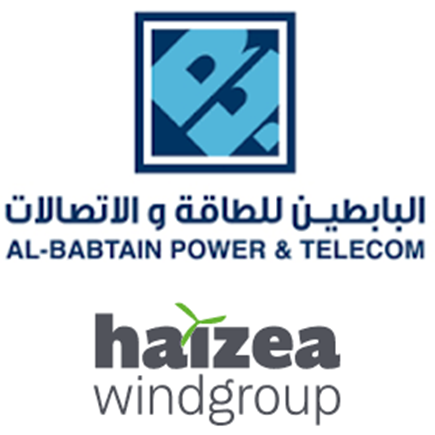 Al-Babtain and haizea wind group