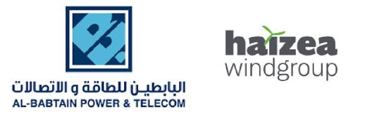 Al-Babtain and haizea wind group
